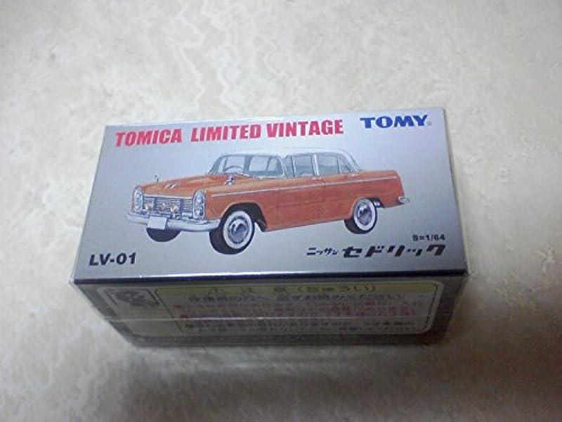 토미카 리미티드 LV-01a 닛산《세도릿쿠》다(지붕백)