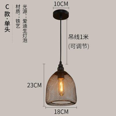 LuckyLibre Pendentif mode moderne de création d'éclairage Lampe Lustre Chambre Salon Cuisine,C-Ampoule Diamètre 18  23