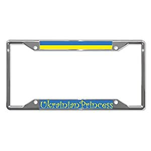 Amazon Com License Plate Covers Ukraine Ukrainian