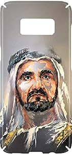 Switch Galaxy S8 Hard Case UAE National Day - HH Sheikh Mohammed Bin Rashid Al Maktoum