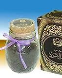 Best Bakhoors - Bakhoor Hajar Al Aswad - Exotic Arabic Incense Review
