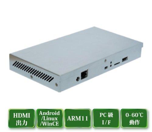 【WEB限定】 組み込み用コンピュータ 【EC1400NA 2.3搭載】 B00EDG0ZYS Android 2.3搭載 B00EDG0ZYS Linux2.6搭載 Linux2.6搭載 Linux2.6搭載, 大沼郡:0f602fc3 --- arbimovel.dominiotemporario.com