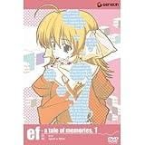 ef - a tale of memories. 全6巻セット [マーケットプレイス DVDセット]