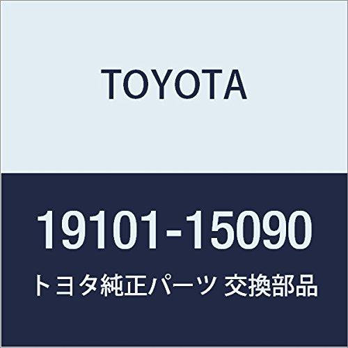 Toyota 19101-15090 Distributor Cap