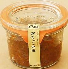 かちゅー汁の素 60g 特産離島便
