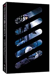 Ghost in the Shell: Stand Alone Complex, Volume 01 (Special Edition)