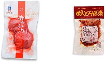[2点セット] 飛騨山味屋 赤かぶら【小】(140g)・うら田 めしどろぼ漬(180g)