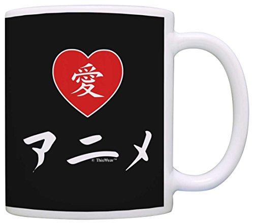 Japanese Anime Gifts I Love Anime in Japanese Cosplay Gift Coffee Mug Tea Cup (Cowboy Bebop Cosplay Costumes)