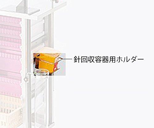 ナビス(アズワン)8-3167-12ピッキングカート針回収容器ホルダーD-BOX1.5L用 B07BD2YNHF