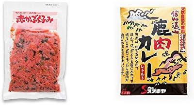 [2点セット] 赤かぶ好み(150g)・信州遠山 鹿肉カレー 中辛 (1食分)