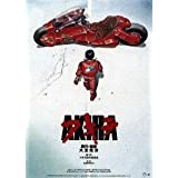 Countdown: Akira 2