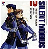 Silent Mobius 2: O.S.T. by Various Artists (1997-03-11)