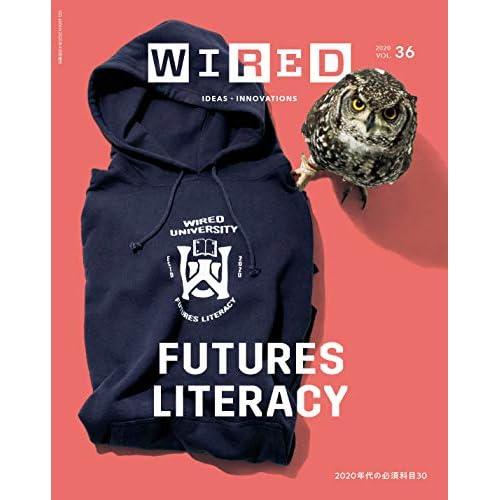 WIRED 表紙画像