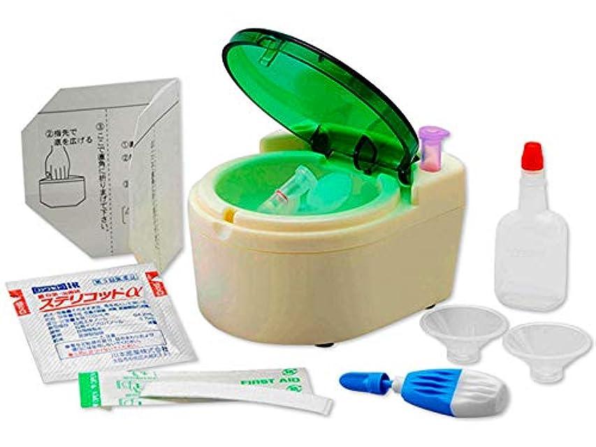 オーロックその他受動的生活習慣病 HbA1c検査 全23項目(尿3項目、生化学20項目)郵送検査キット 血液検査小型遠心分離機 セパロン セット
