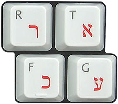 HQRP Hebrew Keyboard Stickers w// Yellow Letters on Transparent Background