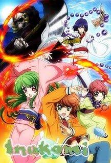 Inukami! Complete Anime Series