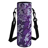 iPrint Water Bottle Sleeve Neoprene Bottle Cover,Camouflage,Vibrant Color Abstract Style Splashes Design Army Military Pattern Hunting Decorative,Purple Pale Grey,Fit for Most of Water Bottles