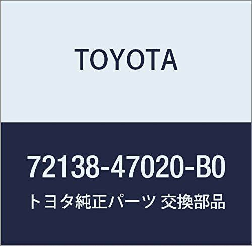 TOYOTA 72138-47020-B0 Seat Track Outer Cover