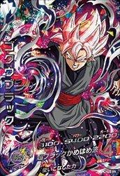 Dragon Ball Heroes / HGD10-SEC2 Goku Midnight Eye black ...