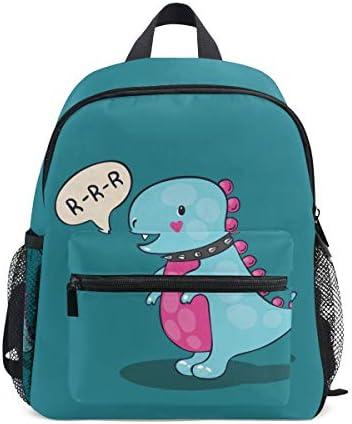 (fohoo) 子供リュック キッズバックパック おしゃれ かわいい 恐竜柄 簡単 男の子 女の子 軽量 大容量 3-8歳 保育園 幼稚園 小学生 入園・入学祝い ハーネス付き