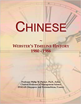 Book Chinese: Webster's Timeline History, 1980 - 1986