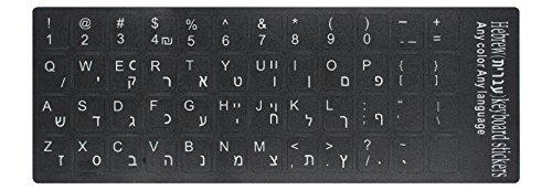 Stickers De Letras Hebreo Blancas Para Teclado