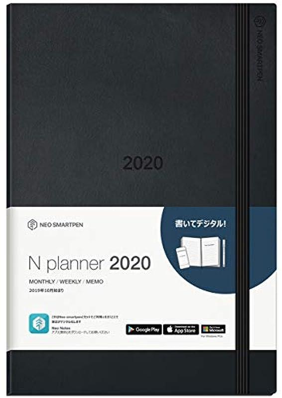 【정규품】Neo smartpen N플래너 2020년 디지털 아나운서 수첩 Sync with Google캘린더 블랙(2019년 10월 시작) 【monthly/weekly】