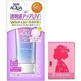 Skin Aqua Tone Up UV Essence Lightweight Sunscreen (2.8 Fl Oz) SPF 50+, PA++++ UVA/UVB Protection Rating - Includes Original