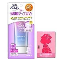Skin Aqua Tone Up UV Essence Lightweight Sunscreen (2.8 Fl Oz) SPF 50+, PA++++ UVA...