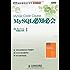 MySQL必知必会 (图灵程序设计丛书 97)