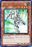遊戯王カード 【 ジャンク・フォアード 】 PP13-JP001-SI 【シークレット】 《プレミアムパック13》