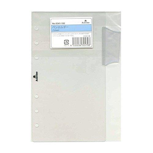 Ashford Bible size (Diary size) 6-hole personal organizer refill, pen holder 0341-100