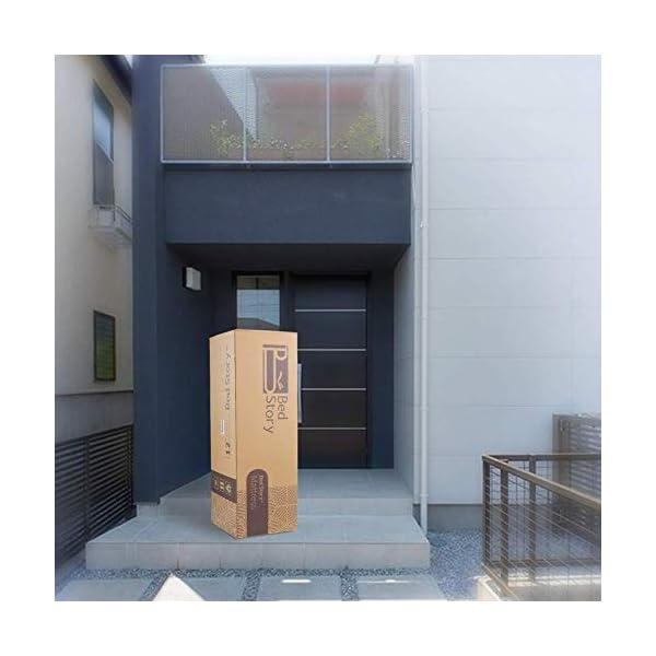BedStory Materasso in Schiuma viscoelastica, Materasso Memory Foam, con Essenza di Lavanda   22 cm di Spessore… 7 spesavip