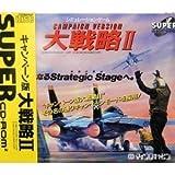 Daisenryaku II - Campaign Version [Japan Import]