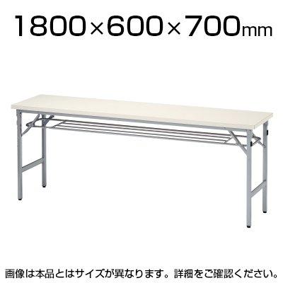 ニシキ工業 折りたたみテーブル 幅1800×奥行600mm 共巻 棚付 SAT-1860T ローズ B0739P99BSローズ