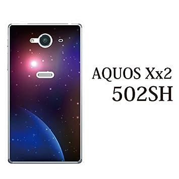 SHARP AQUOS Xx2 ケース カバー 幻想的 コスモ スペース SPACE 宇宙 アクオス ダブルエックス カバー AQUOS Xx2  502sh