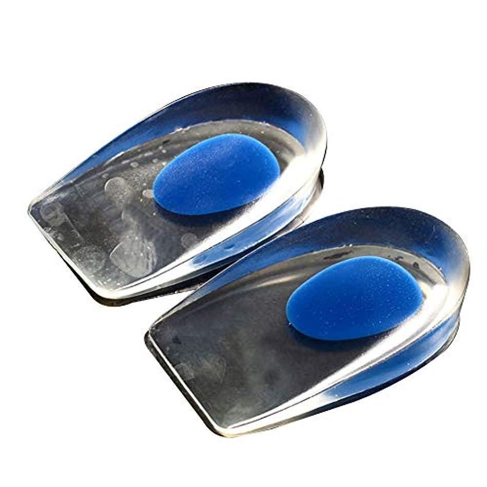 解読する広範囲イソギンチャクHappysource 足用保護パッド1ペアジェルヒールカップ足底筋膜炎は、骨の拍車の痛みを軽減するためのシリコンヒールカップパッド