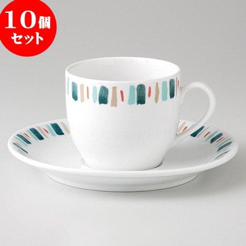 10個セットイングレブルー コーヒーC/S [ 190cc 337g ] 【 コーヒーC/S 】 【 ホテル レストラン カフェ 洋食器 飲食店 業務用 来客用 】 B07515ZT45