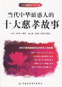 top 10 shanghai - 9