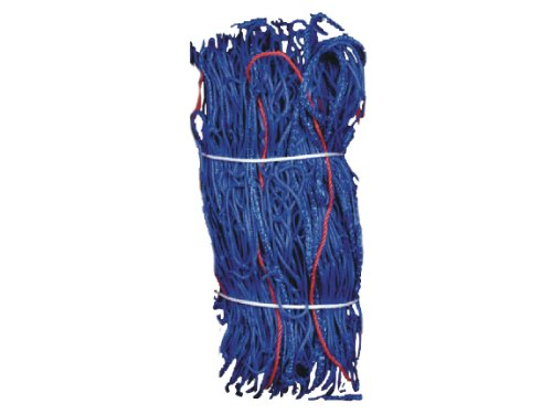 - Kwik Goal Sharpshooter Replacement Net