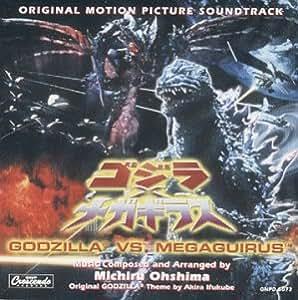 Godzilla Vs. Megaguirus: Original Motion Picture Soundtrack