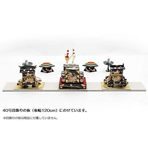 アウトレット品 雛人形お道具セット 40号【it-1025】六品道具 木製   B07HHVPQGW