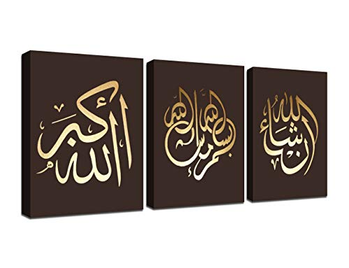 Yatsen Bridge Hand Painted Arabic Calligraphy Islamic Wall Art 3 Piece Oil Paintings on Canvas for Living Room Islamic Decor Teal Decor Framed and Stretched Ready to Hang(Brown Gold) - Iii Framed Oil Painting