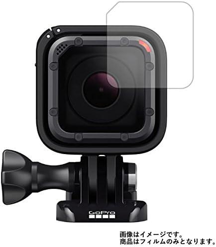 【2枚セット】GoPro HERO5 Session CHDHS-501-JP レンズ部分 用【高硬度9H】液晶保護フィルム 傷に強い!強化ガラス同等の高硬度9Hフィルム