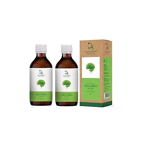 AAVAARAM - VALLARAI / BRAHMI Juice -1litr (Pack of Two - 500ml Each ) | Memory Booster