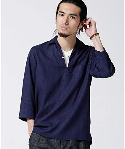 (nano universe) 【19SS】リネンレーヨンスキッパーシャツ 7S