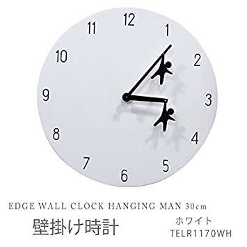 Wall Clock Hanging Man Wall Clocks Home Garden
