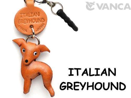 - Italian Greyhound Leather Dog Earphone Jack Accessory / Dust Plug / Ear Cap / Ear Jack *VANCA* Made in Japan #47735