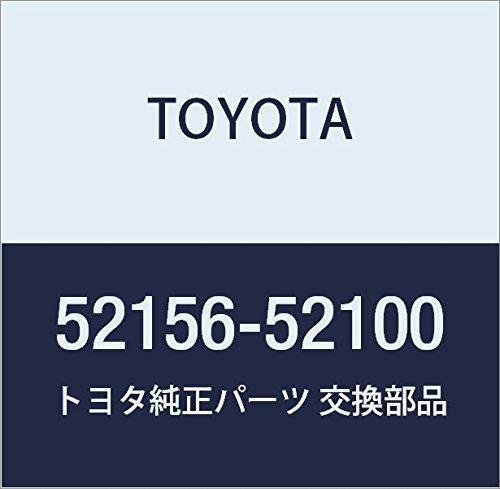 Genuine Toyota 52156-52100 Bumper Side Support Rear