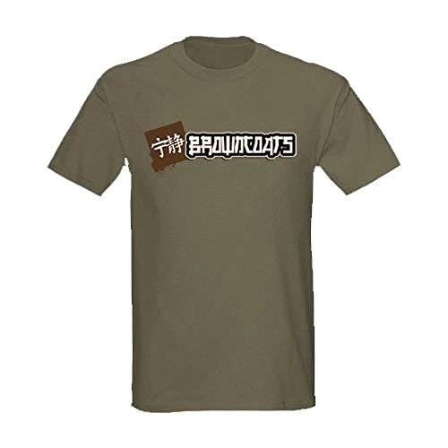 Serenity Firefly Techno Browncoats Green T-Shirt